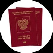 Кредит под залог ПТС в Таганроге - взять кредит под залог